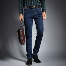 Men's Winter Thick Fleece Denim Jeans New Fasion Casual Warm Overalls Elastic Trousers Wool Straight Pants homme Pants