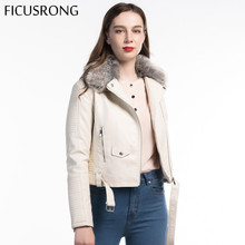 Women Warm Winter Faux Leather Jackets with Fur Collar Lady Black White Pink Motorcycle & Biker Outerwear Coats Hot FICUSRONG