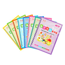 20 pcs/set Children groove copybook Animal /Fruit / pinyin / number Exercise Kindergarten baby pre-school to write the text(China)