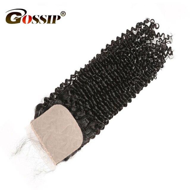 קינקי מתולתל סגירת 4x4 משי בסיס סגר עם תינוק שיער שיער טבעי ברזילאי סגירת מראש קטף רכילות רמי שיער הארכת