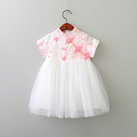 Girls TUTU Dress Summer Kids Embroidery Cheongsam Dresses Sweet Princess Party Holiday Dresses