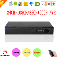 Hisiclion Chip Metal Exterior 5MP/3MP/2MP HD Digital Two SATA Port Onvif 1080P 24CH NVR Only Free Shipping to Russia