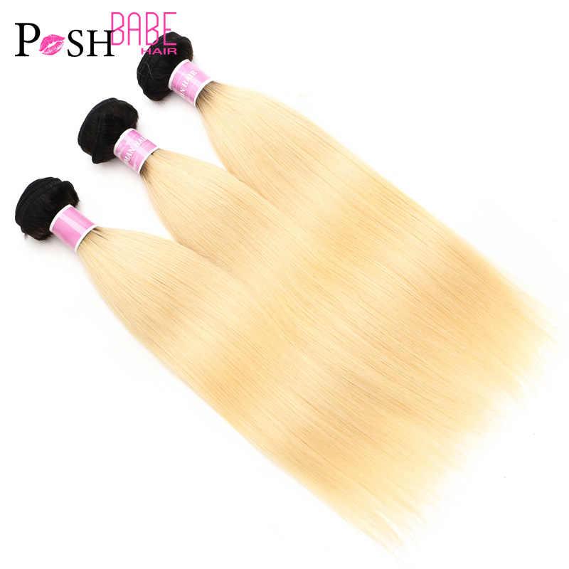 Ombre mel loira 1b 613 cor remy em linha reta 8-28 Polegada cabelo brasileiro 2 3 4 pacotes com 13*4 fechamento frontal do laço orelha a orelha