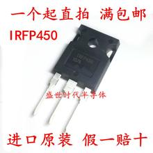 20pcs/lot IRFP450PBF TO247 IRFP450 TO3P new and original 20pcs 2sc2625 to 3p c2625 to3p power transistors 10a 400v 80w new and original free shipping