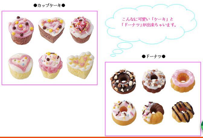 японский конфеты бесплатная доставка