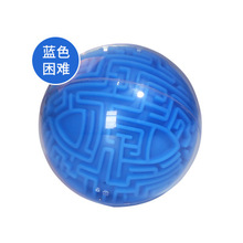 3D Maze Ball Magic Puzzle Game Holder Toy Games Educational Toys for children gift Christmas