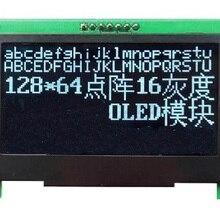 2.7 дюймов 7PIN SPI белый OLED модуль SSD1325 Drive IC 128*64