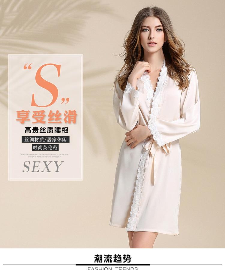 Sexy Babydoll Night Wear Women Erotic Sexy Lingerie Sex See Through Mesh Lace Bathrobes Nighties Black Kimono Satin Bath Robes
