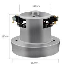 Free shipping/Type PY-29(PH-2801)/220V 2000W vacuum cleaner motor 130mm diameter large power