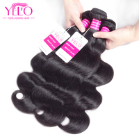 Indian Hair Body Wave Human Hair Weave Bundles Remy Hair Extensions 10