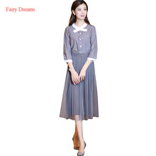 Fairy Dreams 2 Piece Set Women Autumn Suits Striped Shirt And Mesh Skirts 2017 New Style Plus Size Ladies Office Fashion Clothes
