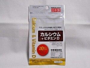 Добавка кальция и витамин D, сделано в Японии для DAISO 3 pacs