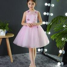Пышные платья принцессы для девочек с аппликацией в виде кристаллов; розовое кружевное бальное платье; платья для первого причастия для девочек; нарядное платье на свадьбу