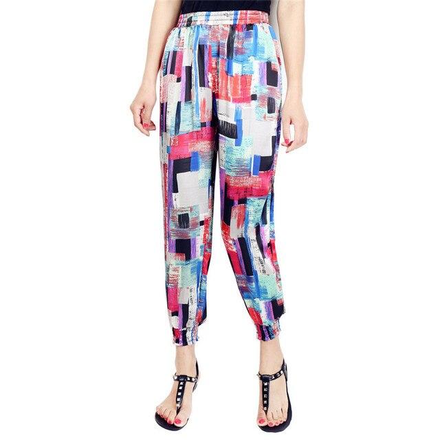 cc8c7c040 2017 Summer New Fashion Women Geometric Harem Pants Loose Polyester ...