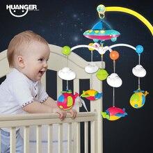Huanger детская кровать колокол От 0 до 1 года новорожденных От 0 до 12 месяцев игрушка Вращающийся Музыка висит погремушку Кронштейн Набор детской кроватки держатель для мобильного