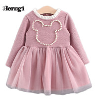 Autumn 2017 New Brand Baby Kids Girls Cartoon Pearl Minnie Pattern Long Sleeve Gauze Lace Princess
