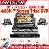 New AHDM DVR 4 8Channel CCTV AHD HVR Analog Hd Hybrid 7 LCD Display DVR 1080P