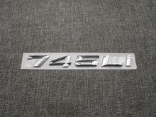 Хромированный блестящий серебристый АБС пластик с цифрами буквами