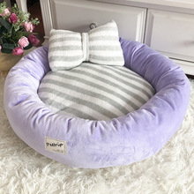 Soft, comfy sphynx cat bed / mini house