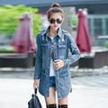 2014 новая зимняя стиральная отверстие джинсовые куртки Корейский свободно в длинный участок женщин ветровка агента, чтобы присоединиться.