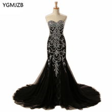 YGMJZB Luxury Arabic Evening Dress Long Mermaid Prom Dress