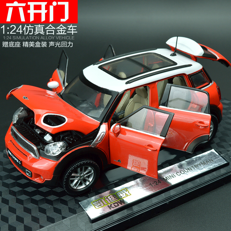 Children's toy cars,The simulation model car,Alloy model car toys,Pull Back car,Gifts for children.Christmas gifts. hay yan 350g