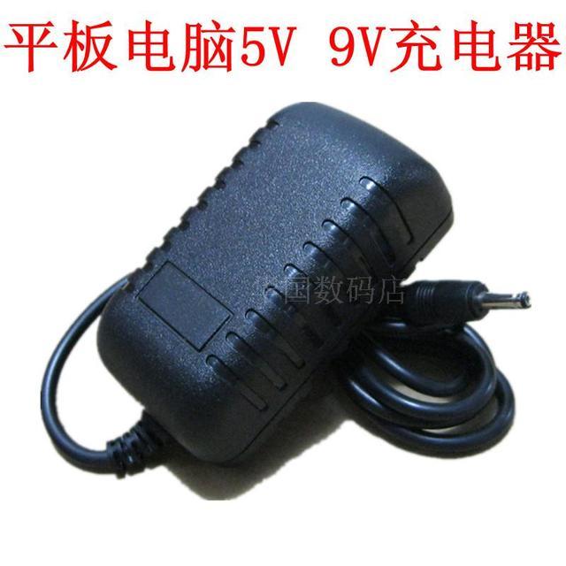Tablet charger 5v2a u9gt k8gt n10 n12 newman blue
