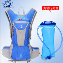TANLUHU 673 Nylon 15L Outdoor Bags Hiking Backpack Vest Marathon Running Cycling Water Bag