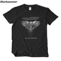 Games Of Thrones bijpassende 2017 T-shirt ALLE MANNEN MOET STERVEN O-hals fijne katoen beste fit t-shirt EU size casual shirts quick verzending