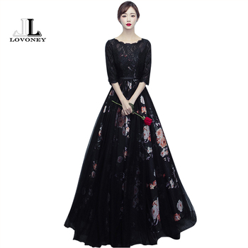 LOVONEY Half Sleeves Lace Evening Dress Sexy V-Opening Back Formal Dresses Evening Gown Black Dress Evening M211 Evening Dresses
