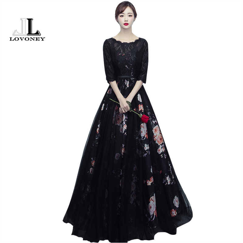 LOVONEY Half Sleeves Lace   Evening     Dress   Sexy V-Opening Back Formal   Dresses     Evening   Gown Black   Dress     Evening   M211