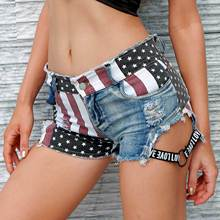 Ripped Jeans Denim Mini Shorts Summer Lace Up Booty Spiced Pattern Pocket American Casual Sexy