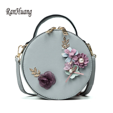 RanHuang Brand New 2017 Women Fashion Round Bags Flower Design Shoulder High Quality Pu Leather Mini Messenger A8580