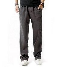Чистый хлопок мужской комфортного сна днища мужчины простой гостиная пижамы брюки мужчины главная брюки плюс размер мужские штаны пижамы(China (Mainland))