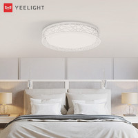 Xiaomi Yeelight YILAI YIXD06Yl 32 W 430 полую конструкцию светодиодный умный потолочный светильник для дома AC220 240V