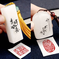 2 pcs/set Chinese Traditional stamp seal stone for painting calligraphy office name seal art supplies free carve for you
