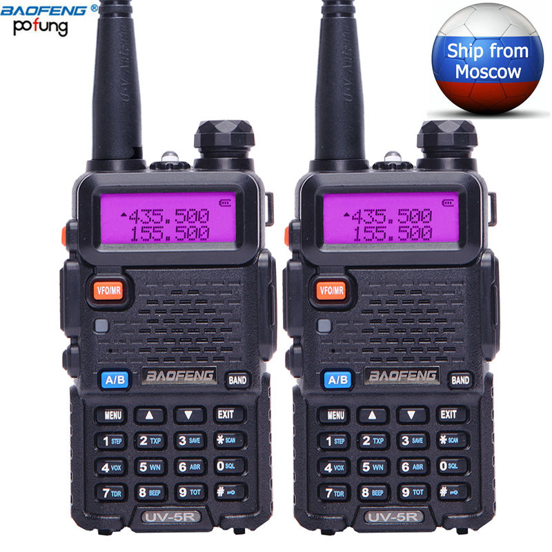 Image 1 - 2PCS Baofeng UV 5R Walkie Talkie Portable Radio Station 5W 128CH VHF UHF Dual Band UV5R Two Way Radio for Hunting Ham CB Radio-in Walkie Talkie from Cellphones & Telecommunications