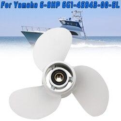 6G1-45943-00-EL 8 1/2x7 1/2 hélice de barco para motor fuera de borda Yamaha 6-8HP de aleación de aluminio de 7 Spline dientes 3 hojas blanco