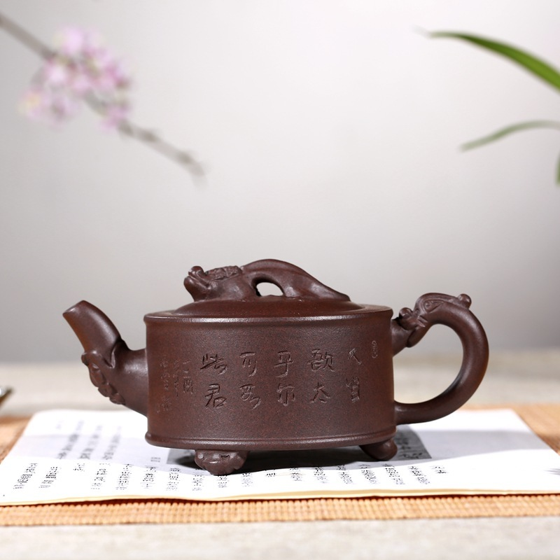 feet longnu pot of yixing recommended pure manual famous tea bags are peng-cheng gu undressed ore purple clay teapotsfeet longnu pot of yixing recommended pure manual famous tea bags are peng-cheng gu undressed ore purple clay teapots