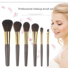 HZM 2019 NEW STYLE Makeup Brush set Foundation Blending Power Eyeshadow Contour Concealer Blush Cosmetic Beauty MakeUp  DX70-1