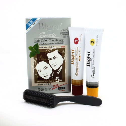 Bigen Hair Dye Color Conditioner With Natural Herbs Dark Brown (#883) 1 Box Free Shipping Personal Care