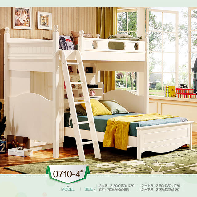 US $1350.0 |Children kids solid wood twin bunk bed prices, loft dubai bunk  bed-in Bedroom Sets from Furniture on AliExpress