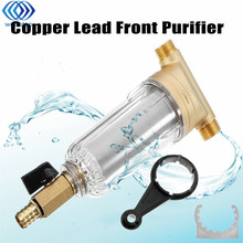 Water Filters Front Purifier Copper Lead Pre filter Backwash Remove Rust Contaminant