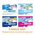Mixza tubarão edição cartão de memória de 8 gb 16 gb 32 gb 64 gb 128 gb cartão micro sd class10 cartão de memória flash microsd para smartphone