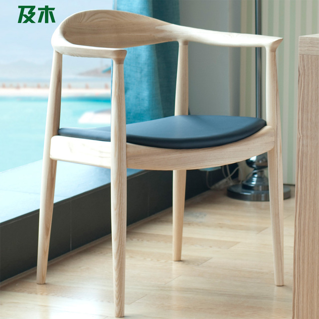 And Modern Minimalist Fashion Wooden Chair President John F. Kennedy Library  Chair Wood Chair Leather