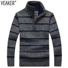 2018 Autumn New Men's Striped Sweatercoat Pullovers Male Winter Thick Sweaters Coat Stand Collar Slim Fit Knitted Pullover 3XL