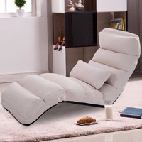Giantex Folding Lazy Sofa Chair Stylish Sofa Couch Bed Lounge Chair W/Pillow Home Furniture HW53981BE