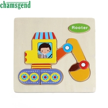 High Quality Wooden Rooter Puzzle Educational Developmental Baby Kids Training Toy educational toys for babies Aug24