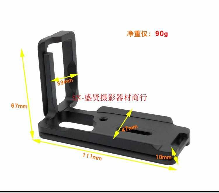 Вертикальная быстросъемная пластина/кронштейн держатель рукоятка для canon 6d2 6dii 6d mark ii Arca-swiss RRS Совместимость
