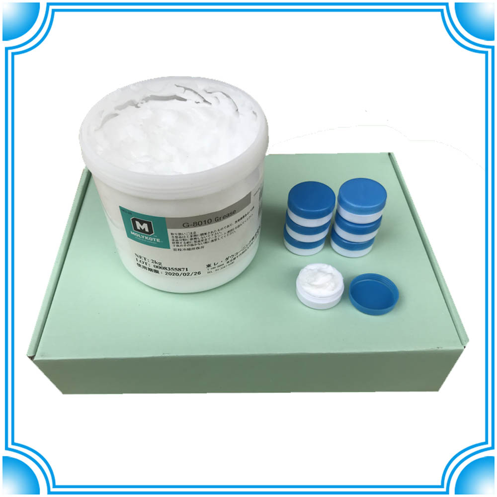 ORIGINAL NEW for HP G8010 for MOLYKOTE G-8010 Fuser Grease Fuser Oil Silicone Grease 20g on metal fuser film best quality grease 50g grease for molykote for hp 300 original grease used for fuser film 4250 5000 p3015 hl5445 6180 2200 p2035 p2055 m401